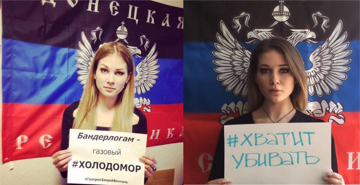 Росгвардия проводит на Донбассе контрразведывательные мероприятия. Гражданские жалуются на жестокость военных-бурятов, - ИС - Цензор.НЕТ 8482