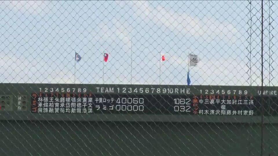 石垣島は風が強そうです。 #chibalotte