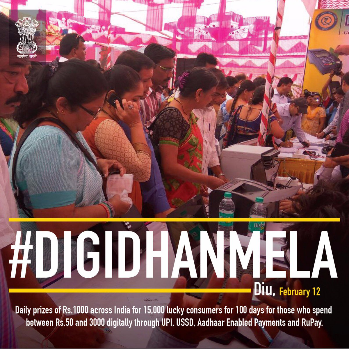 People try different modes of #digitalpayments like #UPI, #AEPS, #BHIM etc to figure out the most suitable one. #digidhandiu<br>http://pic.twitter.com/h4EUM7iZfQ