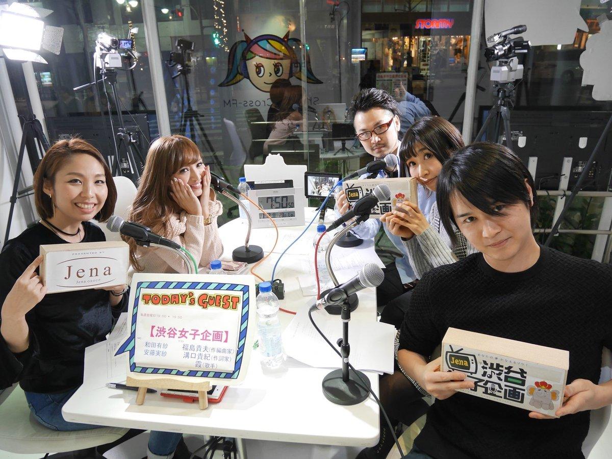 """渋谷女子企画【公式】 en Twitter: """"渋谷女子企画#77 YouTubeアップ ..."""