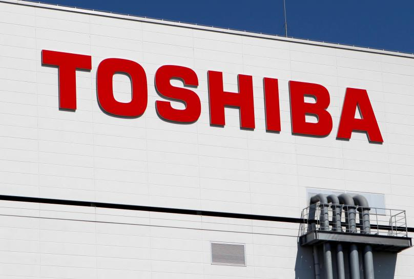 Nuclear write-down leaves Toshiba with $3.5-billion loss in third-quarter: Nikkei