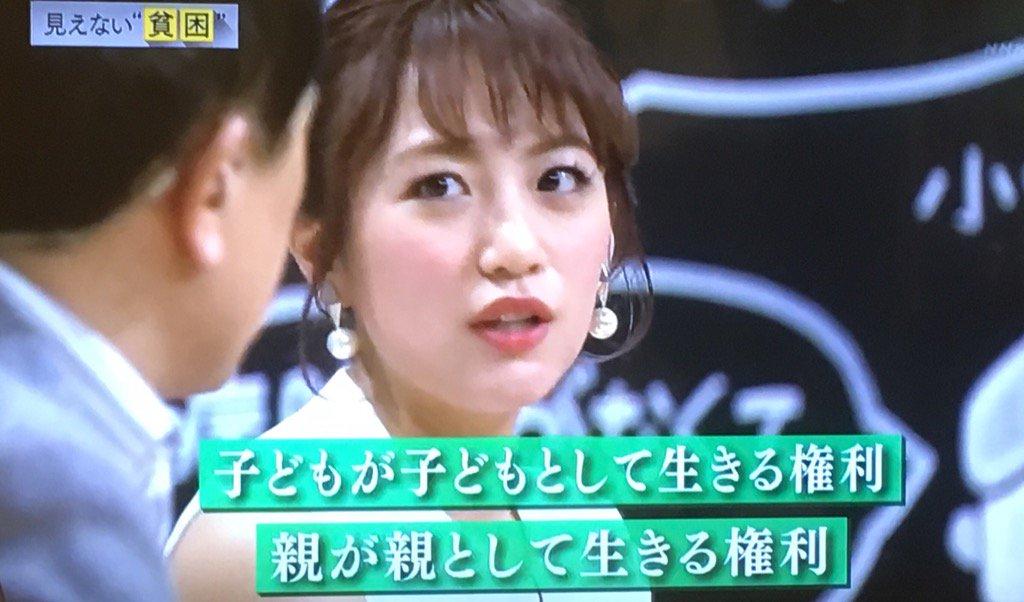 NHKスペシャル「見えない貧困」。家計を支え、我慢する子どもたちの実態。高橋みなみさんは「子どもは子…