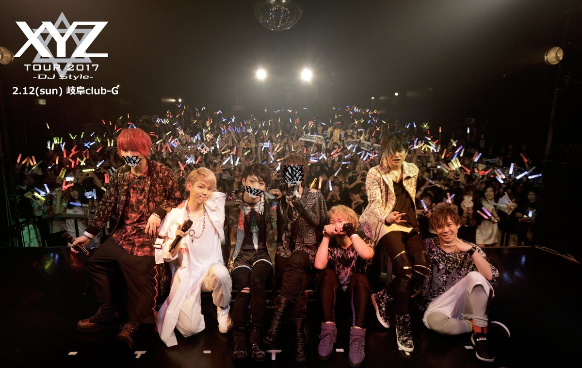 【XYZ TOUR 2017 -DJ Style-@岐阜公演終了!】ご来場の皆様、ありがとうございま…