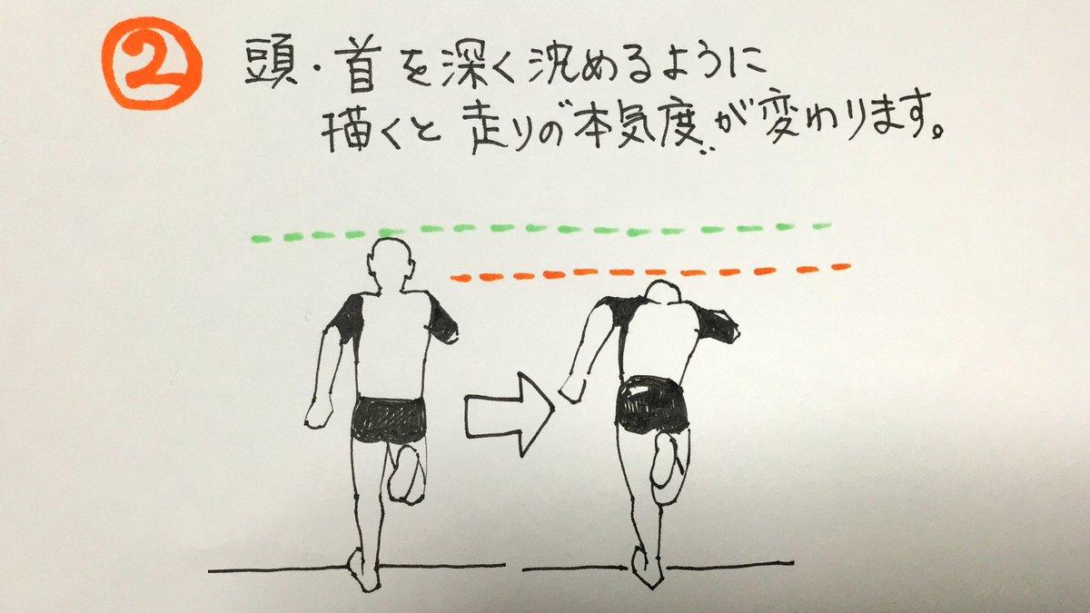 【最低限】コレだけ注意すれば  ヘタクソには見えない  【運動時のポーズ】✨ベスト4ヶ条✨