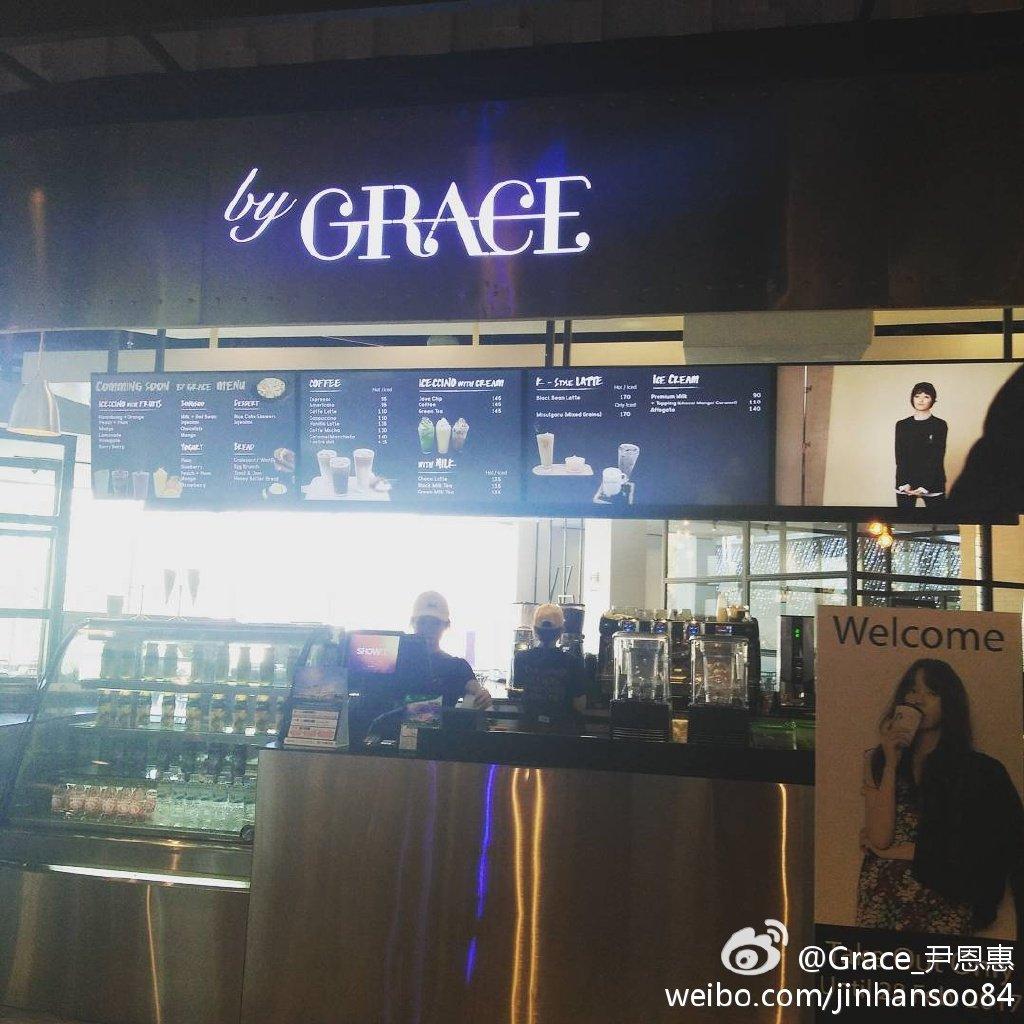 "yoon eun hye 💕 on twitter: ""yoon eun hye's cafe in #bangkok"