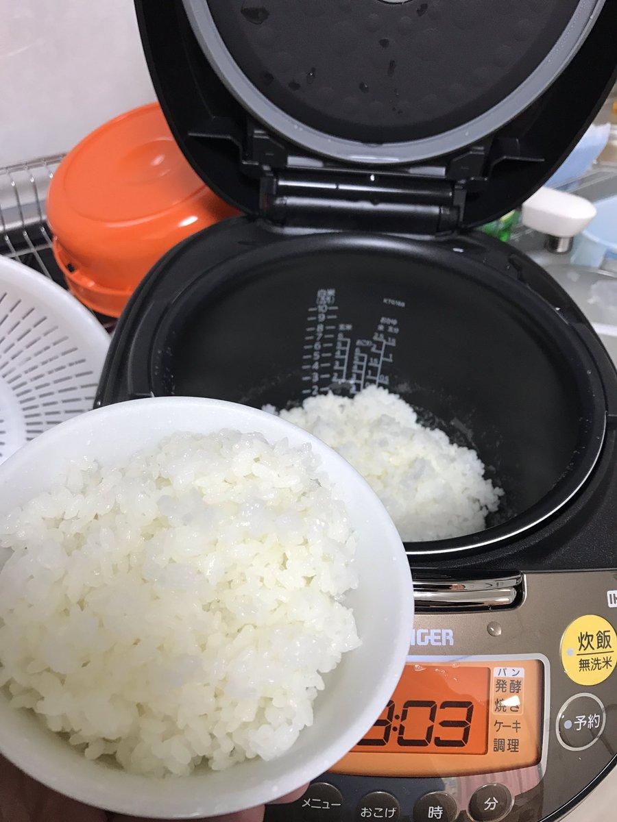 まさかと思ったんですけど、米増えました。。  1杯だけ食べようと思ったのに。。