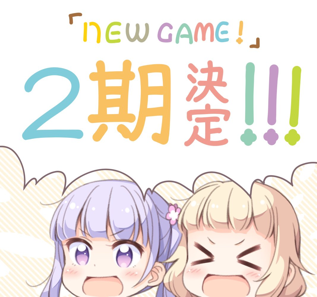 Image result for new game 2 anime