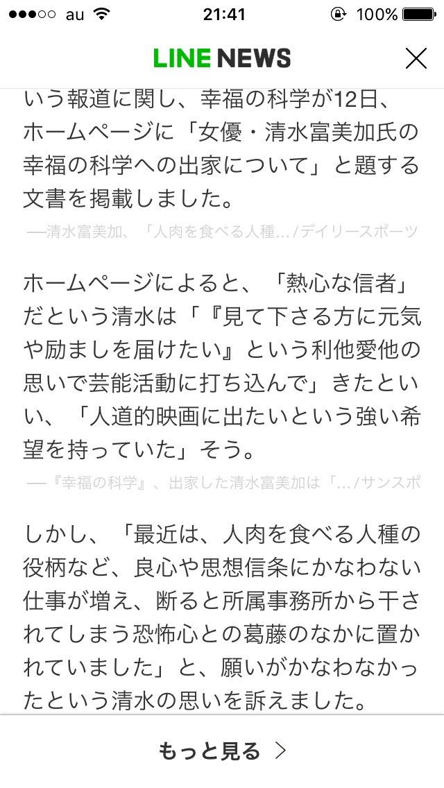 役者なのにそんな良心が痛むとかいって東京喰種が下衆な作品みたいなこと言うなよ いい加減にしろ 石田先…