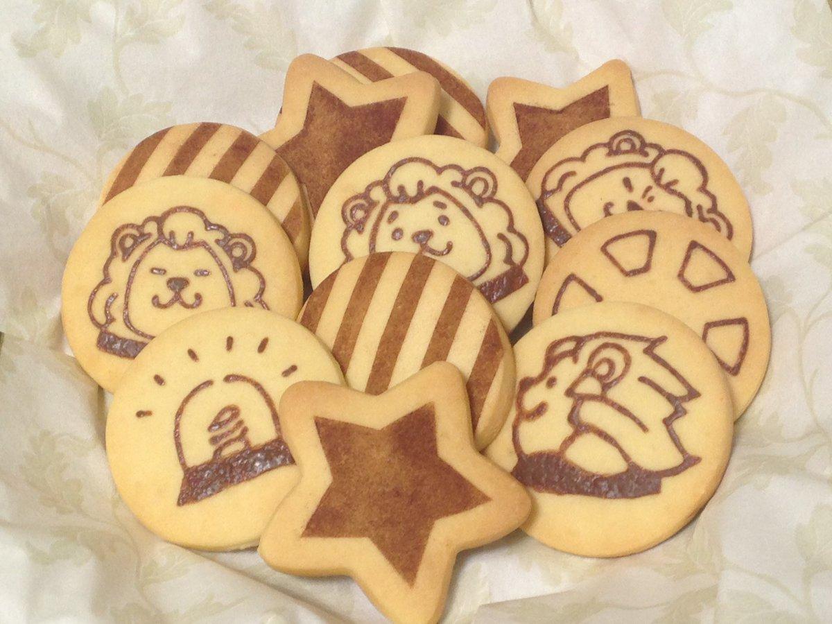 直流クッキー焼けたよ!!!
