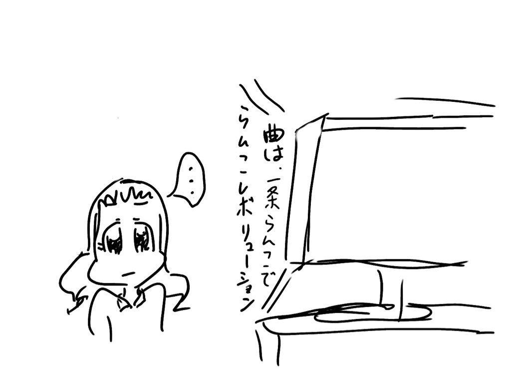 ENZOOO (@256984254b)さんのイラスト