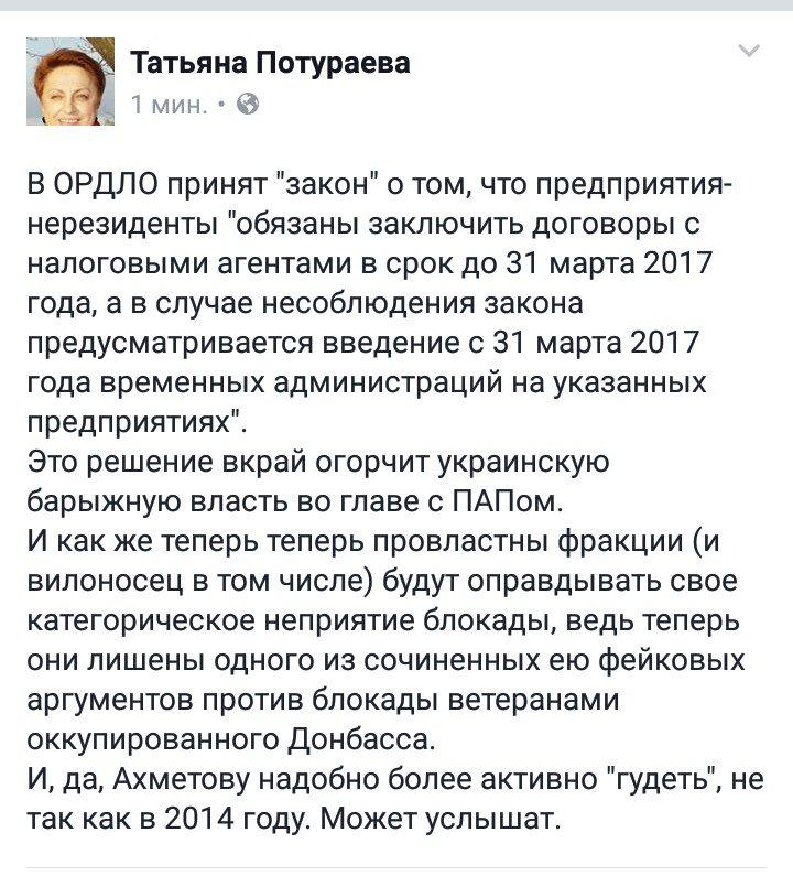 Тандит об освобождении пленных: Решение по каждому нашему заложнику принимаются в одном кабинете в Кремле - Цензор.НЕТ 1733