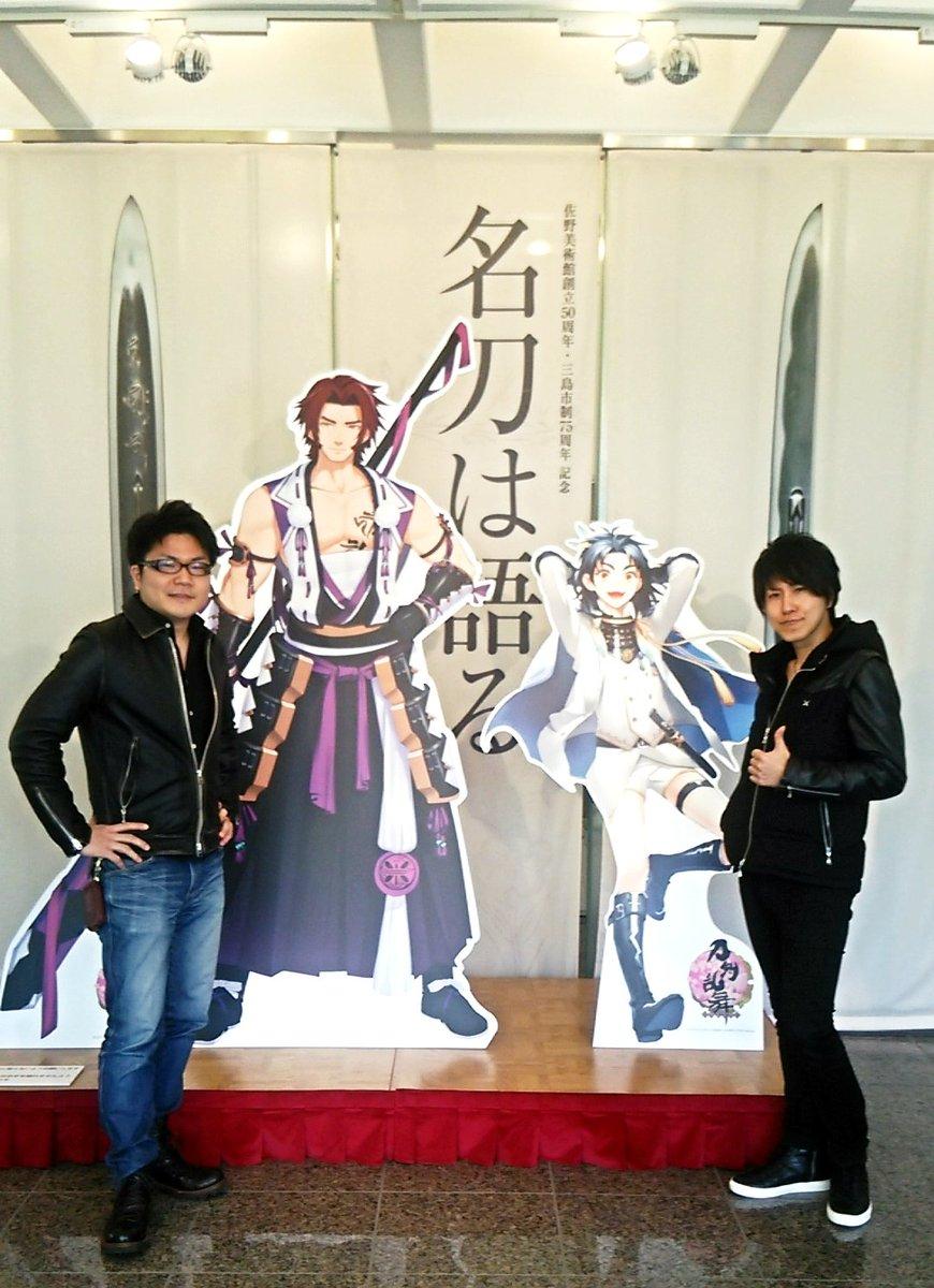 天下三名槍の一つ蜻蛉切、とても素敵でしたね!そうそう、佐野美術館でバッタリ櫻井さんに会って一緒に写真…