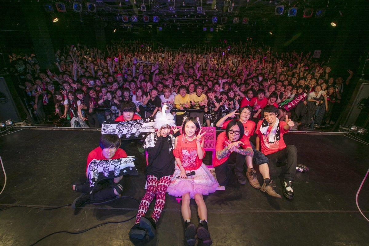 【BLOG】ameblo.jp/lxixsxa/ FCリサラボっ。リアルLiSAッ子祭〜ちょこ×7 …