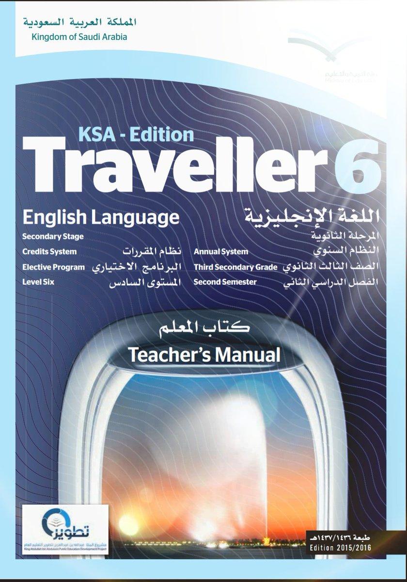 حل كتاب النشاط انجليزي ثالث ثانوي traveller 6