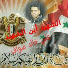 Guerre Civile en Syrie ( LISEZ LE PREMIER POST ! ) - Statut spécial  - - Page 38 C4fMhhVWYAEksrP