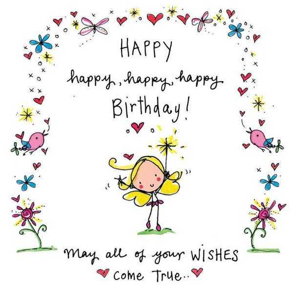 Happy Birthday Jesse!