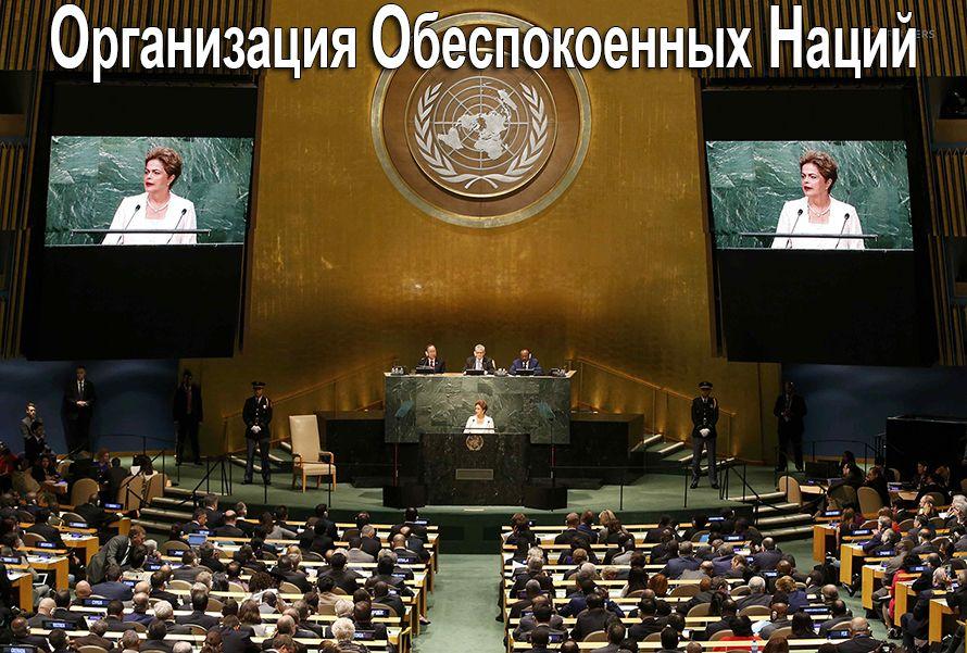 """""""Это скандал, когда резолюции Совета Безопасности ООН не принимаются"""", - Меркель о химической атаке в Сирии - Цензор.НЕТ 1044"""
