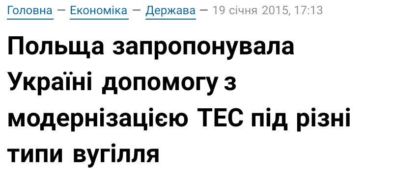 Украина и Молдова намерены договориться о совместном контроле в пунктах пересечения госграницы, - Гройсман - Цензор.НЕТ 6946
