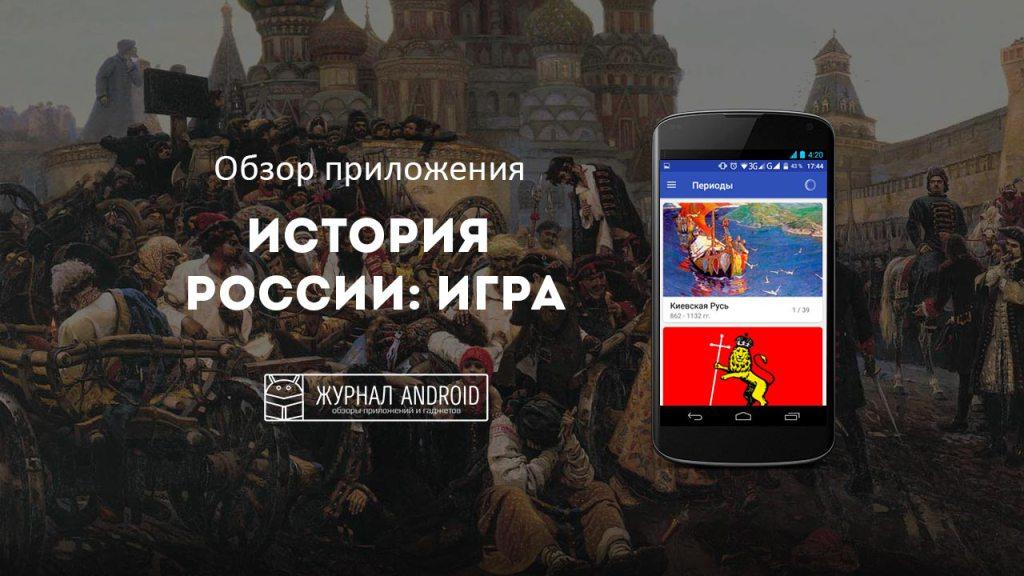 история россии с древнейших времен до наших дней где выбрать книгу