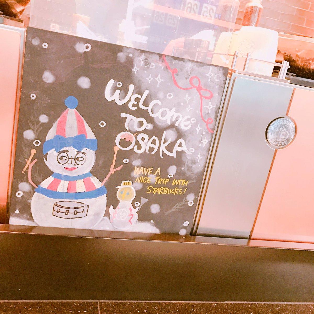 おはようかい! スタバによって、東京へ移動!!  可愛い絵がありました❤️