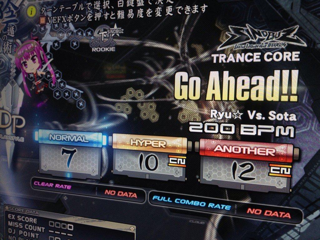 【黒刃図城の城主を倒すと解禁】 Go Ahead!! 200BPM ☆SP,DP共に 7/10(CN…