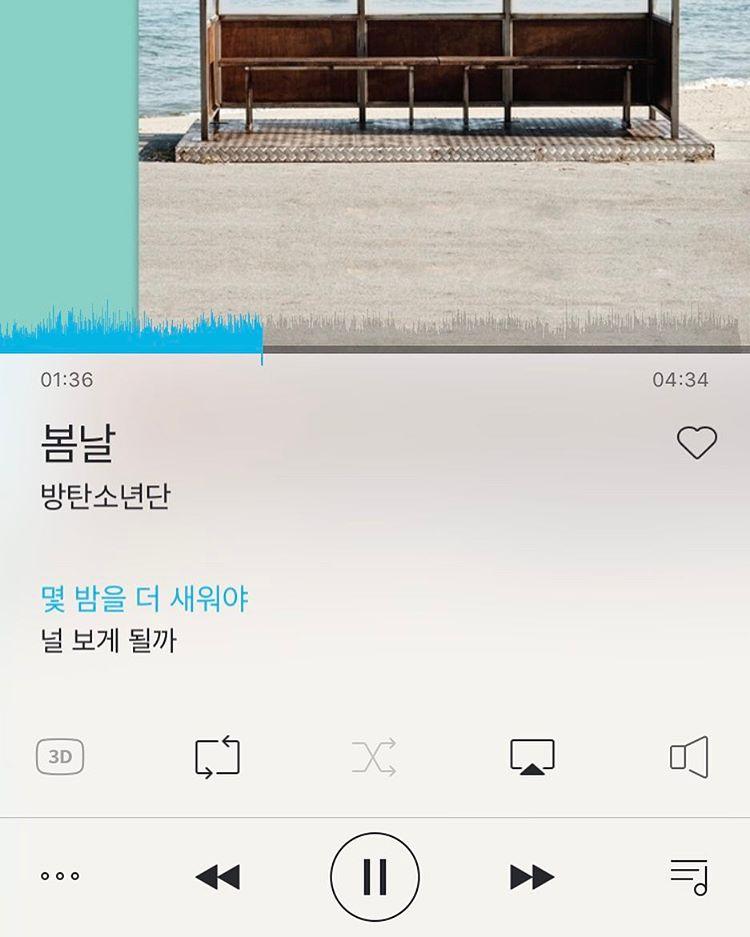 170213 Actor Do Jihan\'s Instagram Update:    #BTS #springday #붐날 #YOU_NEVER_WALK_ALONE