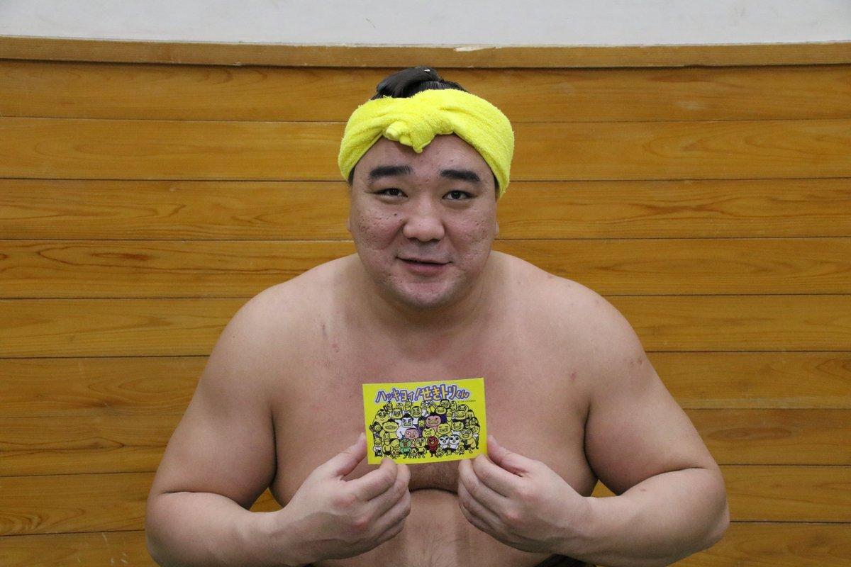 <NHK福祉大相撲>先日行われたNHK福祉大相撲の様子です。届いたファンレターを手に、日馬富士。#s…