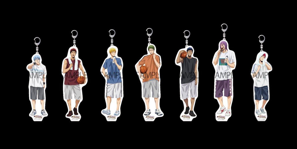 【アニメイトフェア】3月17日(金)より全国アニメイトにて「劇場版 黒子のバスケ LAST GAME…