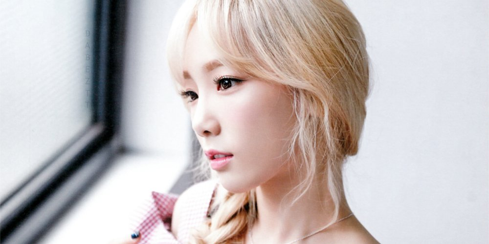 Taeyeon aiming to come back in February!