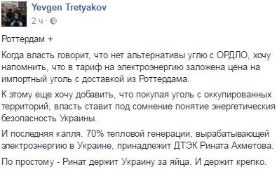 С начала февраля за водоснабжение на оккупированных территориях Луганщины уплачено 6,9 млн грн, - Министерство по вопросам временно оккупированных территорий - Цензор.НЕТ 9270