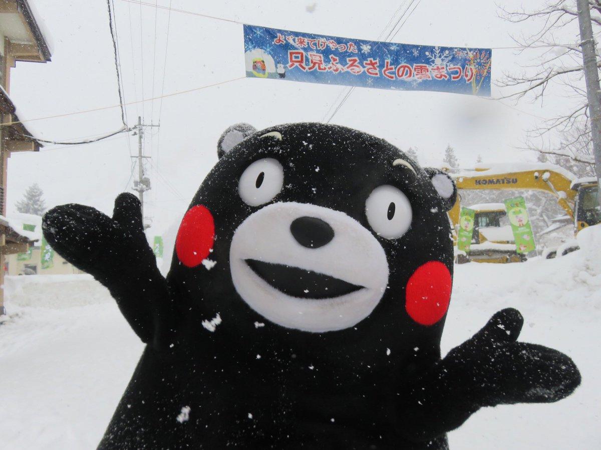 先日、福島県只見町「只見ふるさとの雪まつり」におじゃましたモン!