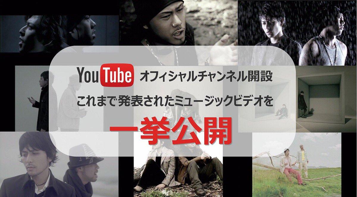 【お知らせ】 今夜24時、CHEMISTRYのYouTubeオフィシャルチャンネルが開設✨ これまで…