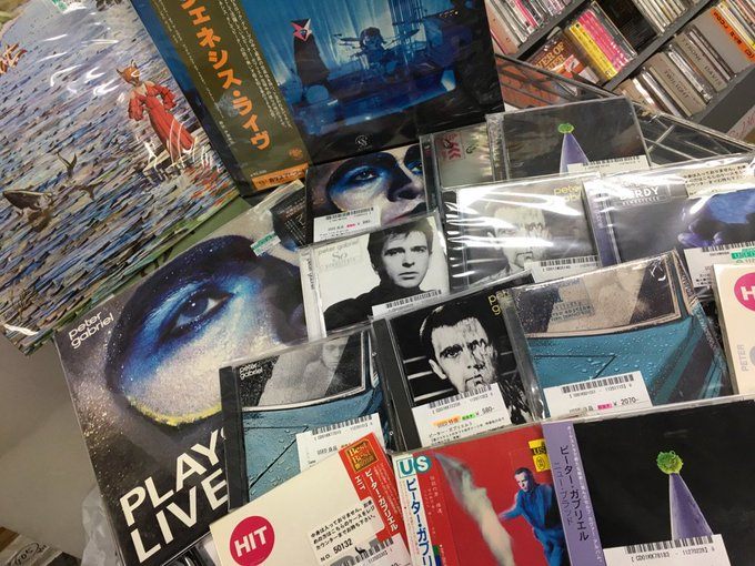 Happy Birthday! Peter Gabriel!