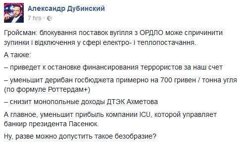 Гройсман: 600 млн евро помощи от ЕС - свидетельство высокого уровня доверия к украинцам и к работе правительства - Цензор.НЕТ 5651