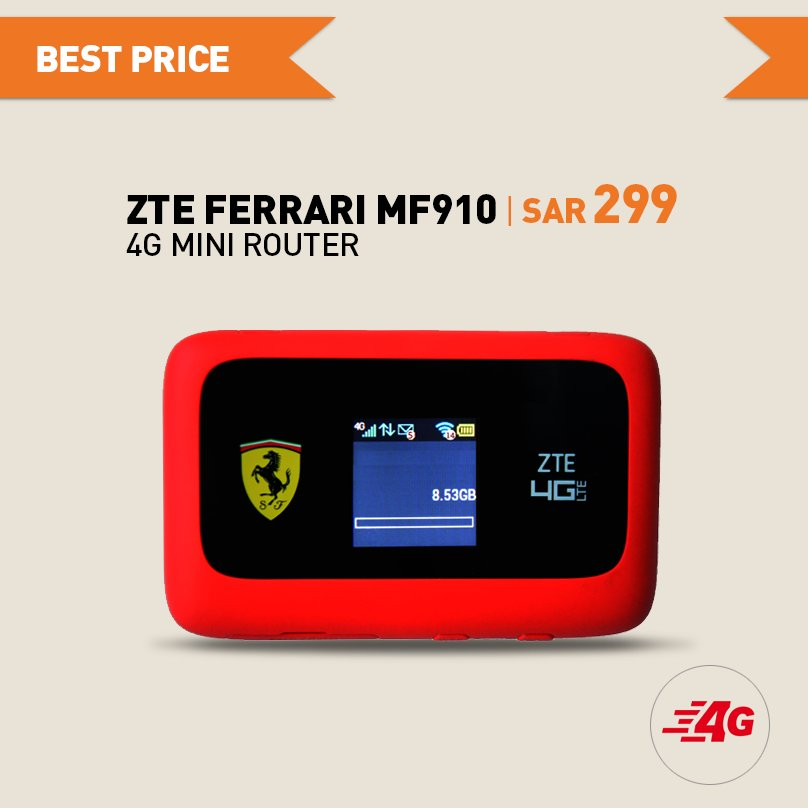 What zte ferrari router other stores
