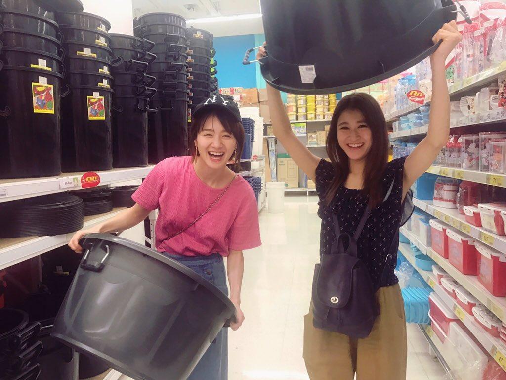 大きさに興奮してゴミ箱買うところだったよー日本に帰るよー!