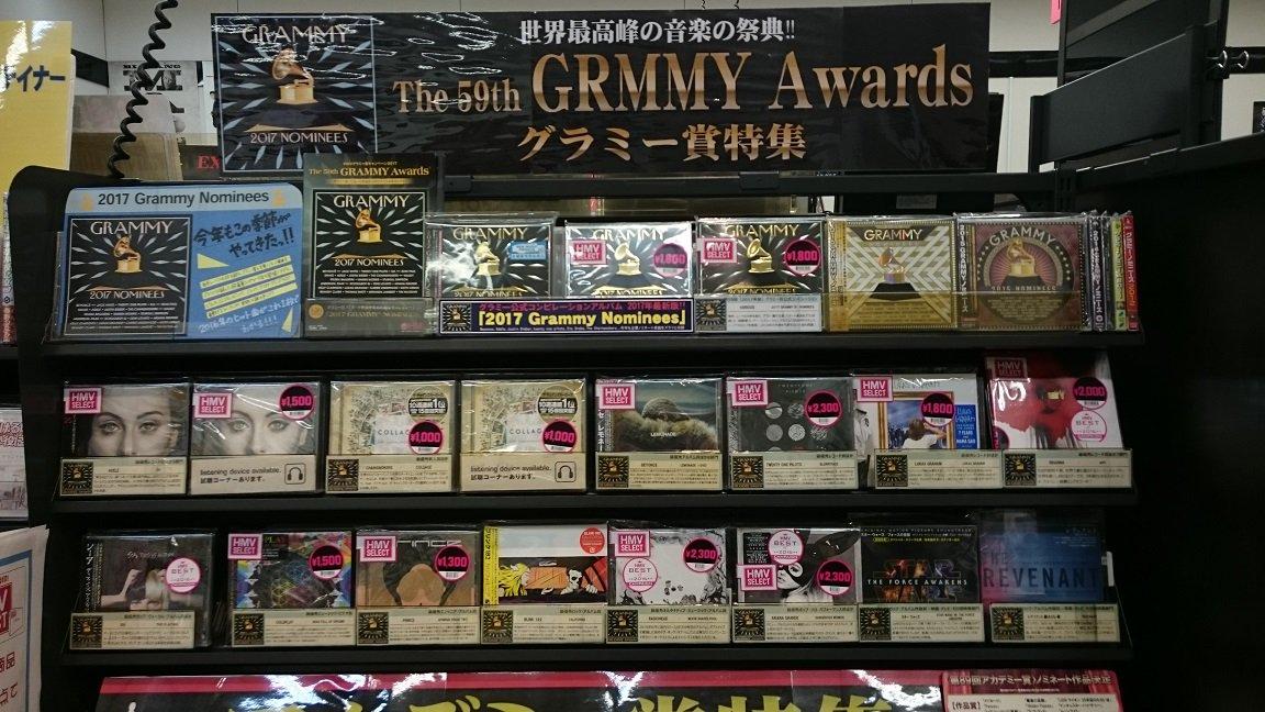 """グラミー賞: HMVイオンモール直方 On Twitter: """"【#グラミー】【#ADELE】年間最"""