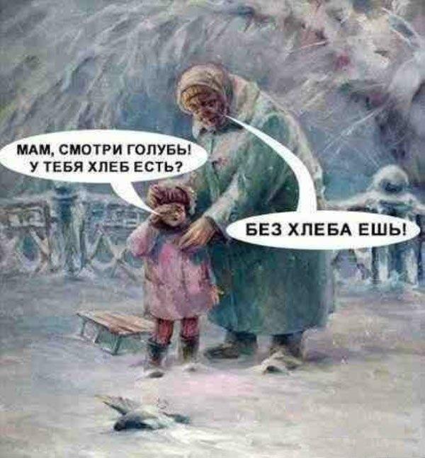 """Гройсман о тарифах: """"Сегодня цены достаточно тяжелые для украинских граждан"""" - Цензор.НЕТ 8807"""