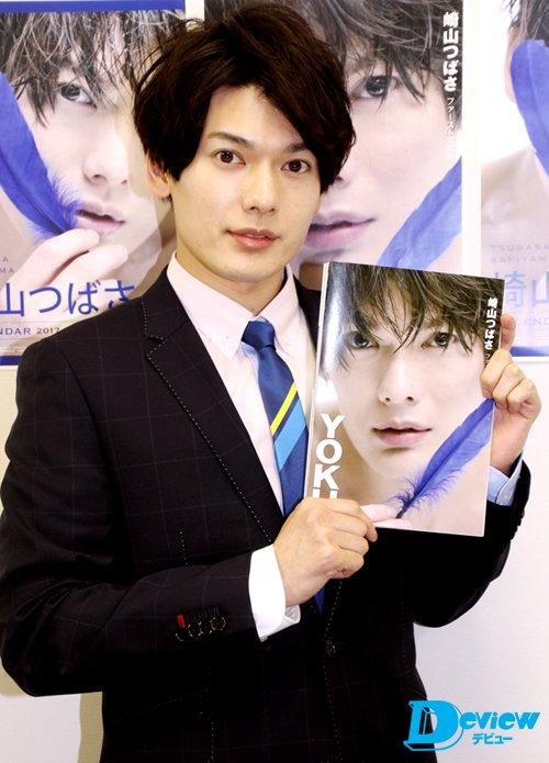 ミュージカル『刀剣乱舞』で注目の若手俳優・崎山つばさ「これからも貪欲に努力していきたい」ファースト写…