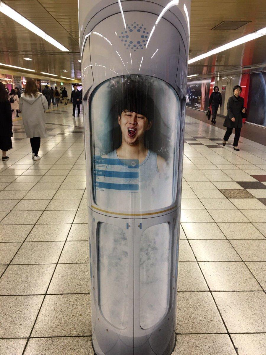 新宿駅で結構やらかしてる