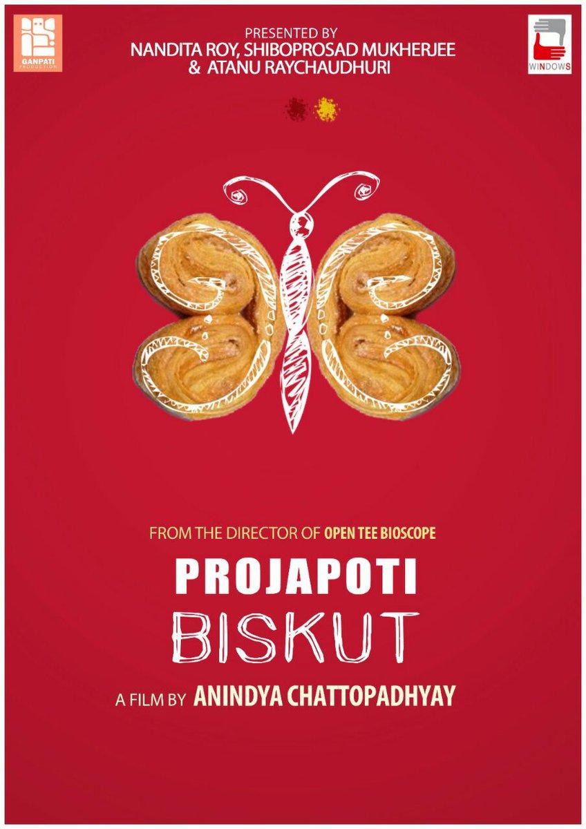 Projapoti Biskut poster