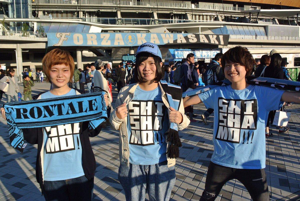 3ピースロックバンドSHISHAMOの新曲「明日も」MVが公開!サポーター