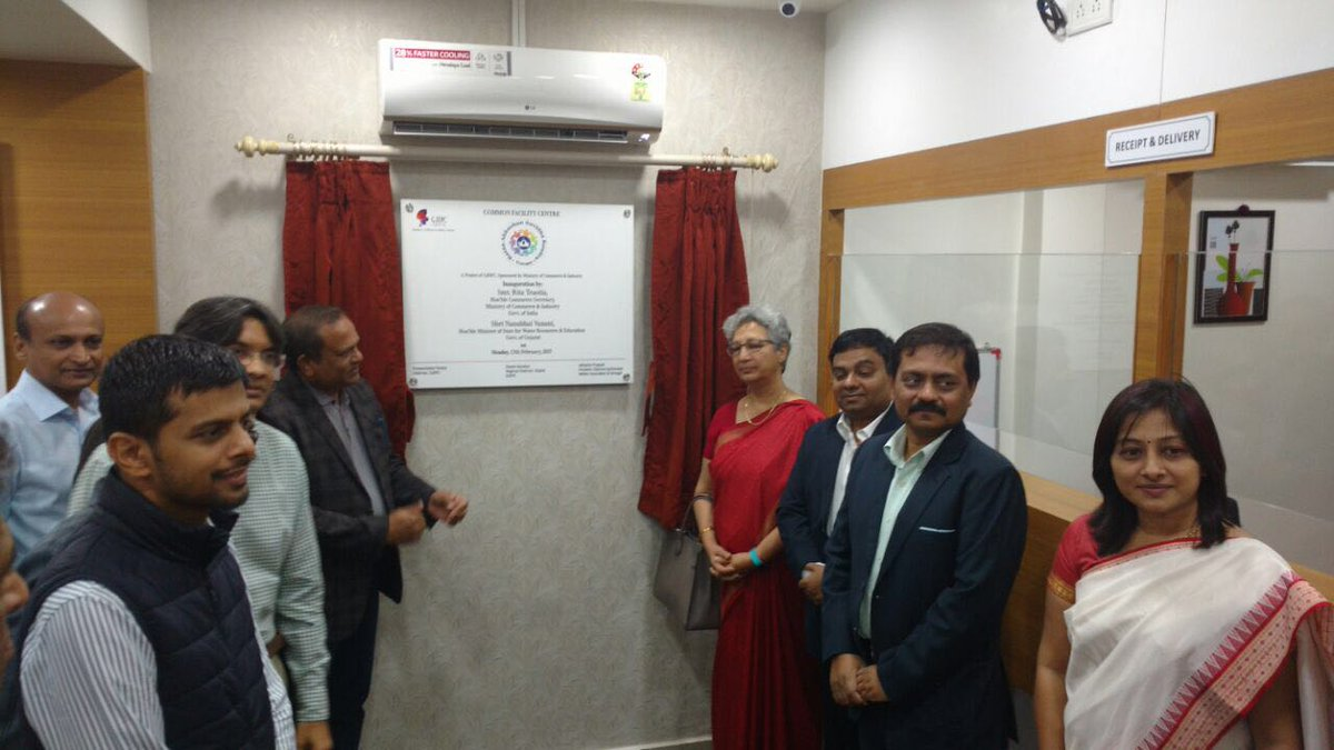 Common Facility Center for small diamond units opened at Visnagar