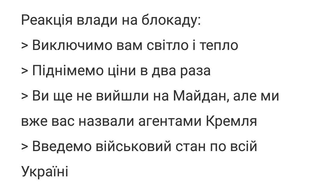 36 тысяч боевиков, 900 ББМ, 1000 единиц артсистем: ИС представил обновленные данные о численности группировки российско-оккупационных войск на Донбассе - Цензор.НЕТ 5983
