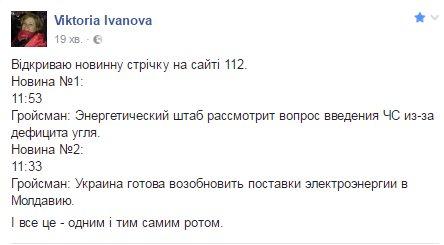 Попытки извне решать судьбу Украины и Молдовы обречены на провал, - Порошенко - Цензор.НЕТ 6389