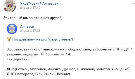 """Вследствие """"дружественного огня"""" террористов на Луганщине ликвидирован лейтенант и ранен рядовой, - разведка - Цензор.НЕТ 7564"""