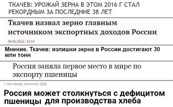 Тандит об освобождении пленных: Решение по каждому нашему заложнику принимаются в одном кабинете в Кремле - Цензор.НЕТ 3843