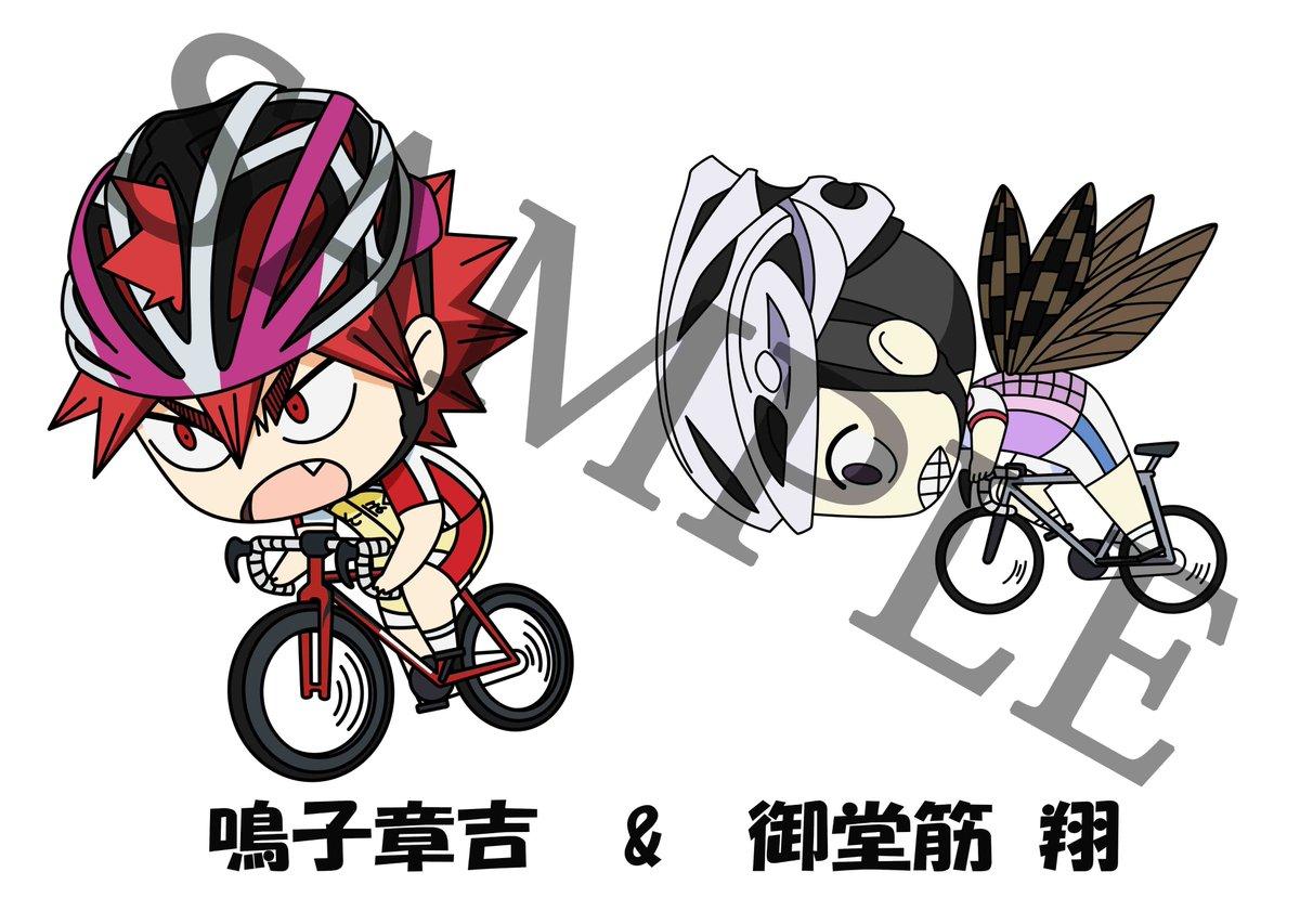 弱虫ペダル Glory Line 6 21発売のbd Dvd Vol 3の Toho Animation Store 限定版 各巻 のミニキャラ缶バッジのキャラが発表 本日第6話で熱い戦いを見せてくれた 鳴子章吉 御堂筋 翔 です 詳細はこちらhttps T Co Dumlqqkraz Yp Anime T