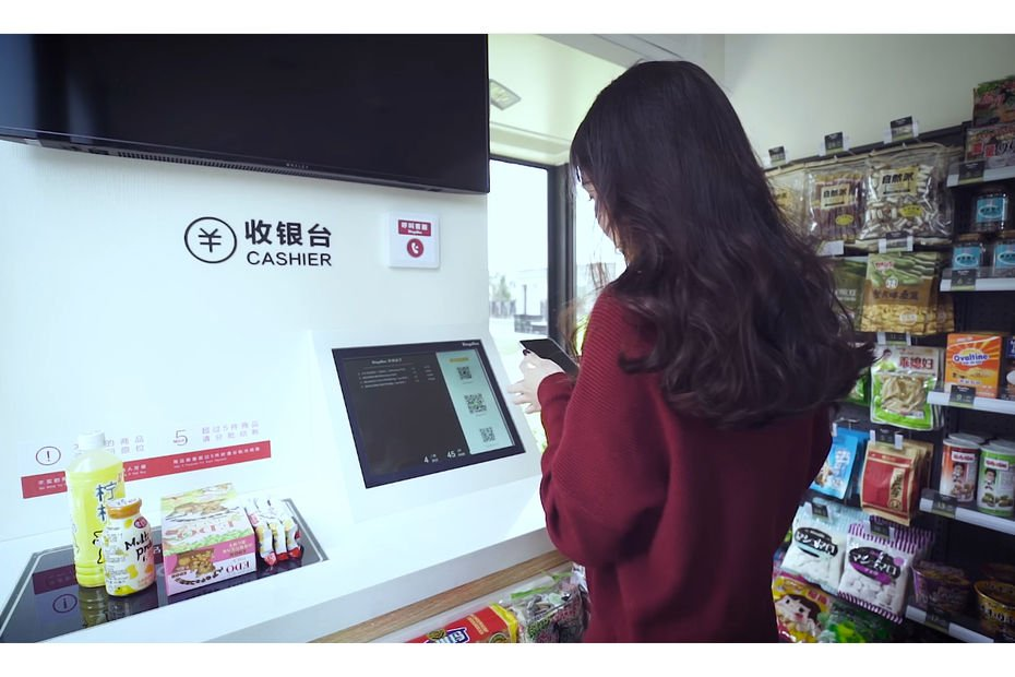 #commerce Bingobox, le #magasin de proximité 100% automatisé chinois  http://www. lsa-conso.fr/bingobox-le-ma gasin-de-proximite-100-automatise-chinois,254241 &nbsp; … <br>http://pic.twitter.com/hkjZVy1XZb