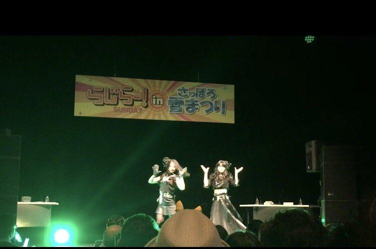 フルマリオンで 愛してるとか、愛してたとか  何が嬉しいって北海道で踊れたことが1番嬉しい。 フルマ…